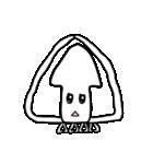 イカしたスタンプ(個別スタンプ:23)