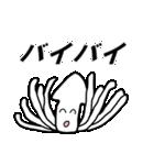 イカしたスタンプ(個別スタンプ:32)