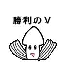 イカしたスタンプ(個別スタンプ:36)