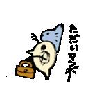 解き放たれたミジンコたち2(個別スタンプ:02)