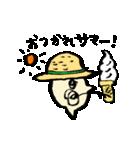 解き放たれたミジンコたち2(個別スタンプ:04)