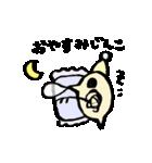 解き放たれたミジンコたち2(個別スタンプ:08)