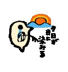 解き放たれたミジンコたち2(個別スタンプ:35)