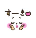 可愛い顔文字2【彼女から彼氏へ】(個別スタンプ:01)
