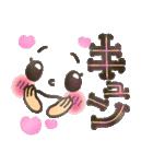 可愛い顔文字2【彼女から彼氏へ】(個別スタンプ:02)