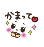 可愛い顔文字2【彼女から彼氏へ】(個別スタンプ:03)