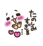 可愛い顔文字2【彼女から彼氏へ】(個別スタンプ:04)