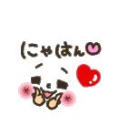 可愛い顔文字2【彼女から彼氏へ】(個別スタンプ:05)