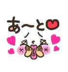 可愛い顔文字2【彼女から彼氏へ】(個別スタンプ:06)