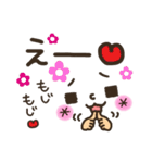 可愛い顔文字2【彼女から彼氏へ】(個別スタンプ:07)