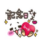 可愛い顔文字2【彼女から彼氏へ】(個別スタンプ:08)