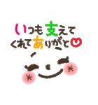 可愛い顔文字2【彼女から彼氏へ】(個別スタンプ:09)