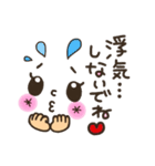 可愛い顔文字2【彼女から彼氏へ】(個別スタンプ:10)