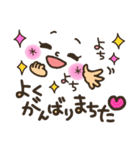 可愛い顔文字2【彼女から彼氏へ】(個別スタンプ:11)