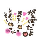 可愛い顔文字2【彼女から彼氏へ】(個別スタンプ:12)
