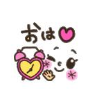 可愛い顔文字2【彼女から彼氏へ】(個別スタンプ:13)