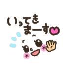 可愛い顔文字2【彼女から彼氏へ】(個別スタンプ:14)