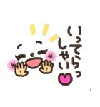 可愛い顔文字2【彼女から彼氏へ】(個別スタンプ:15)
