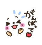 可愛い顔文字2【彼女から彼氏へ】(個別スタンプ:16)
