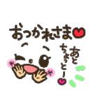 可愛い顔文字2【彼女から彼氏へ】(個別スタンプ:17)