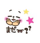 可愛い顔文字2【彼女から彼氏へ】(個別スタンプ:18)