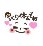 可愛い顔文字2【彼女から彼氏へ】(個別スタンプ:19)
