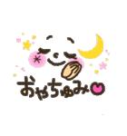 可愛い顔文字2【彼女から彼氏へ】(個別スタンプ:20)