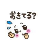 可愛い顔文字2【彼女から彼氏へ】(個別スタンプ:21)