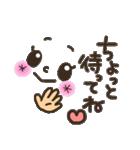 可愛い顔文字2【彼女から彼氏へ】(個別スタンプ:22)