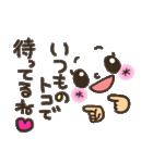 可愛い顔文字2【彼女から彼氏へ】(個別スタンプ:23)