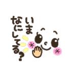 可愛い顔文字2【彼女から彼氏へ】(個別スタンプ:25)