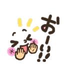 可愛い顔文字2【彼女から彼氏へ】(個別スタンプ:26)