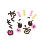 可愛い顔文字2【彼女から彼氏へ】(個別スタンプ:27)
