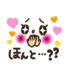 可愛い顔文字2【彼女から彼氏へ】(個別スタンプ:28)
