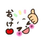 可愛い顔文字2【彼女から彼氏へ】(個別スタンプ:29)