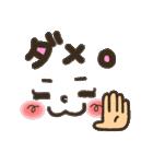 可愛い顔文字2【彼女から彼氏へ】(個別スタンプ:30)