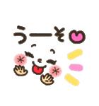 可愛い顔文字2【彼女から彼氏へ】(個別スタンプ:31)