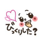 可愛い顔文字2【彼女から彼氏へ】(個別スタンプ:32)
