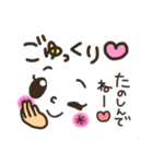 可愛い顔文字2【彼女から彼氏へ】(個別スタンプ:33)