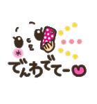 可愛い顔文字2【彼女から彼氏へ】(個別スタンプ:34)