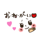 可愛い顔文字2【彼女から彼氏へ】(個別スタンプ:35)