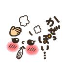 可愛い顔文字2【彼女から彼氏へ】(個別スタンプ:36)