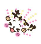 可愛い顔文字2【彼女から彼氏へ】(個別スタンプ:37)