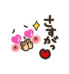 可愛い顔文字2【彼女から彼氏へ】(個別スタンプ:38)
