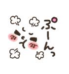 可愛い顔文字2【彼女から彼氏へ】(個別スタンプ:39)