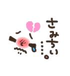 可愛い顔文字2【彼女から彼氏へ】(個別スタンプ:40)