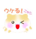 ヌコの日常(個別スタンプ:01)