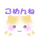 ヌコの日常(個別スタンプ:02)