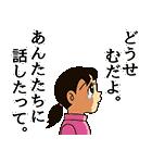 ドラえもん うごく名言(迷言?)スタンプ(個別スタンプ:09)