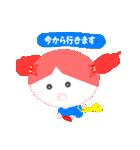 げんきちゃんの日常会話(基礎編)(個別スタンプ:04)